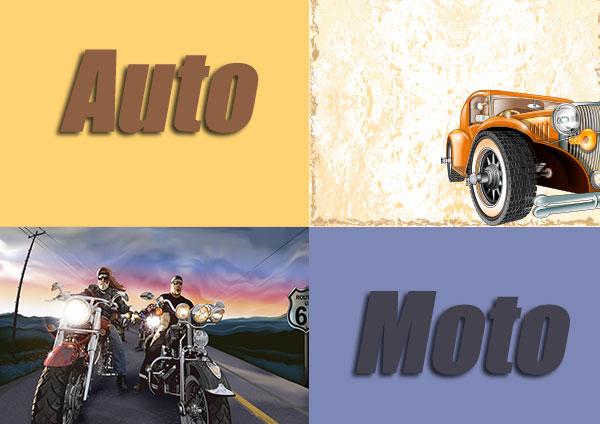 auto-e-moto